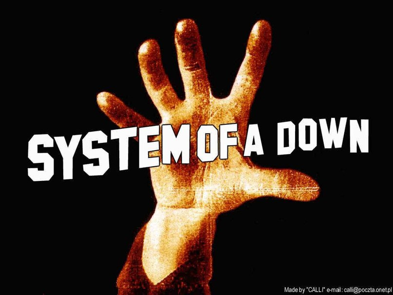 Sky Is Over (acoustic) System of a Down