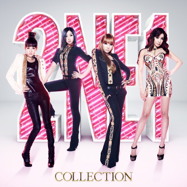 I Am The Best ( Instrumental) 2NE1