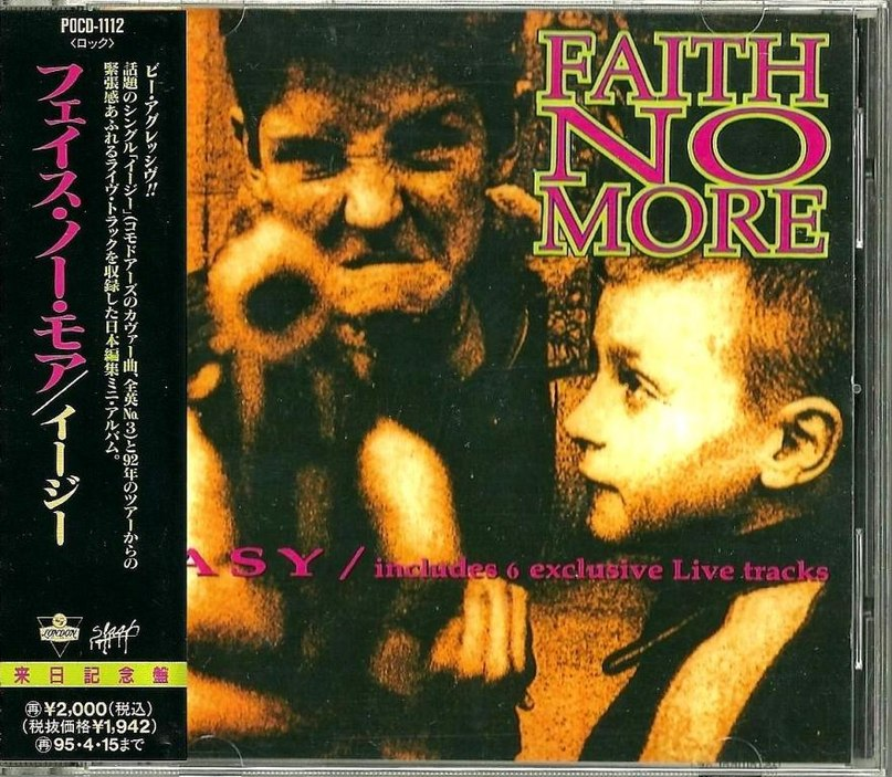 Easy Faith No More