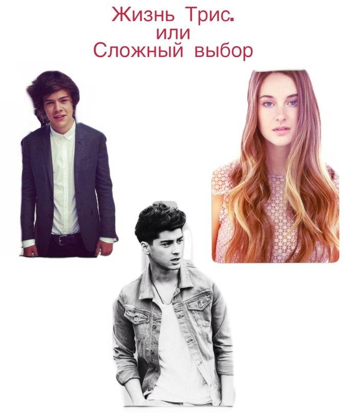 Better Than Words - Лучше,чем слова One Direction