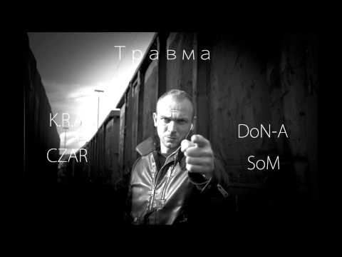 K.R.A - Травма (ft. Czar,DoN-A,SoM)prod. by K.R.A
