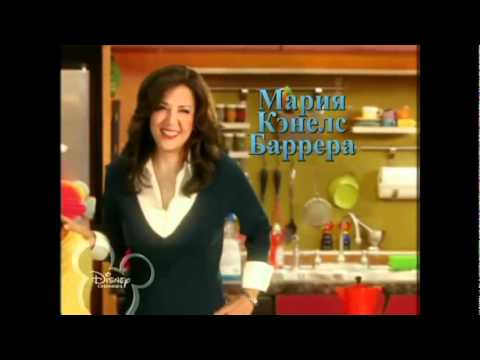 Wizards of Waverly Place[Official Russian Opening]