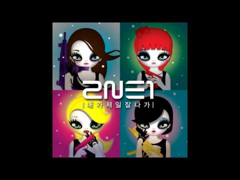 2NE1 - I Am The Best (Instrumental)