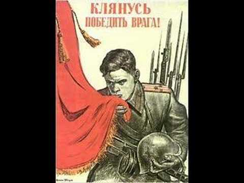 Red Army Choir - The Guard Song (Наша гвардия)