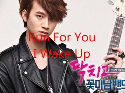 Eye Candy (Sungjoon) - Wake Up Lyrics
